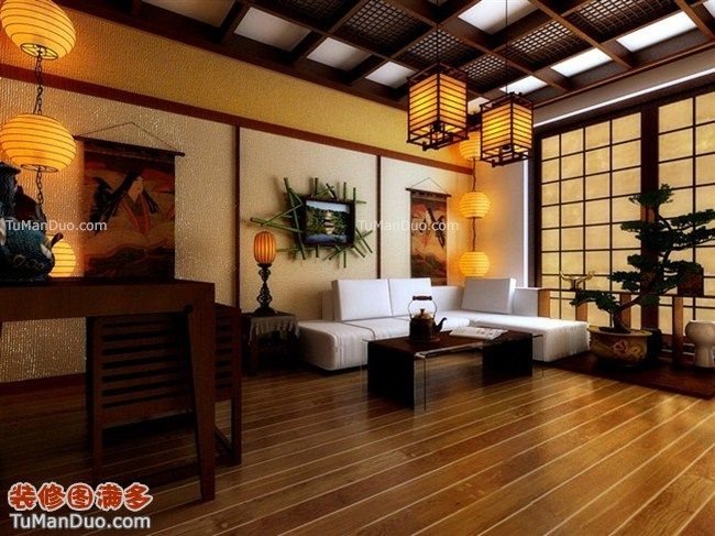 Living Room Design Japanese Style  Hawk Haven